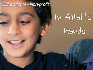 Allah's Hands